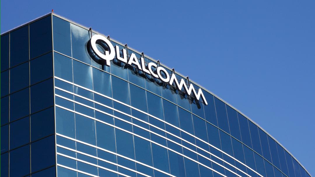 Broadcom quiere comprar Qualcomm por 130 mil millones de dólares