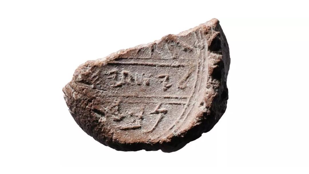 Arqueólogos encontraron la prueba que podría demostrar la existencia del profeta Isaías
