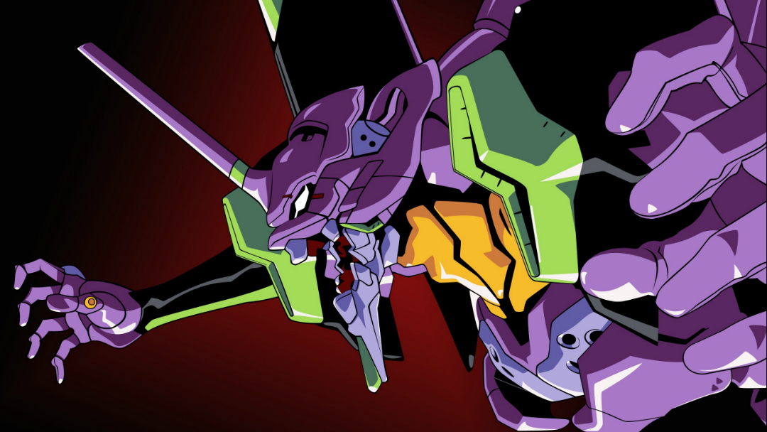 Una imagen de la serie Neon Genesis Evangelion
