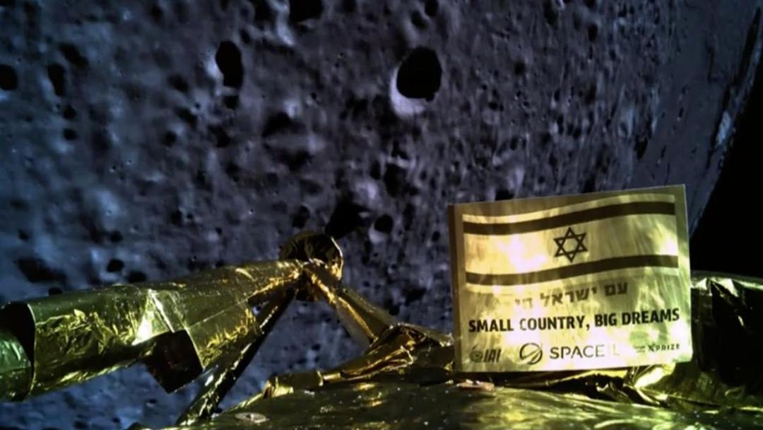 Una nave espacial israelí que intentó llegar a la luna