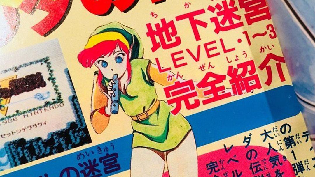 Zelda, Link, Mujer, Foto, link era mujer