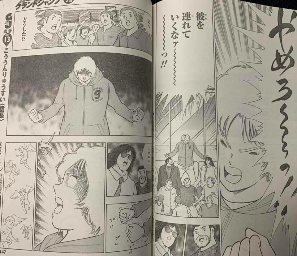 Andy Johnson, Captain Tsubasa, Rising Sun, Supercampeones