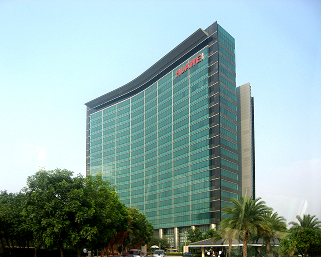 Sede central de Huawei