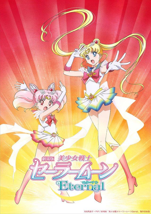 Sailor Moon, Eternal, Película, Póster