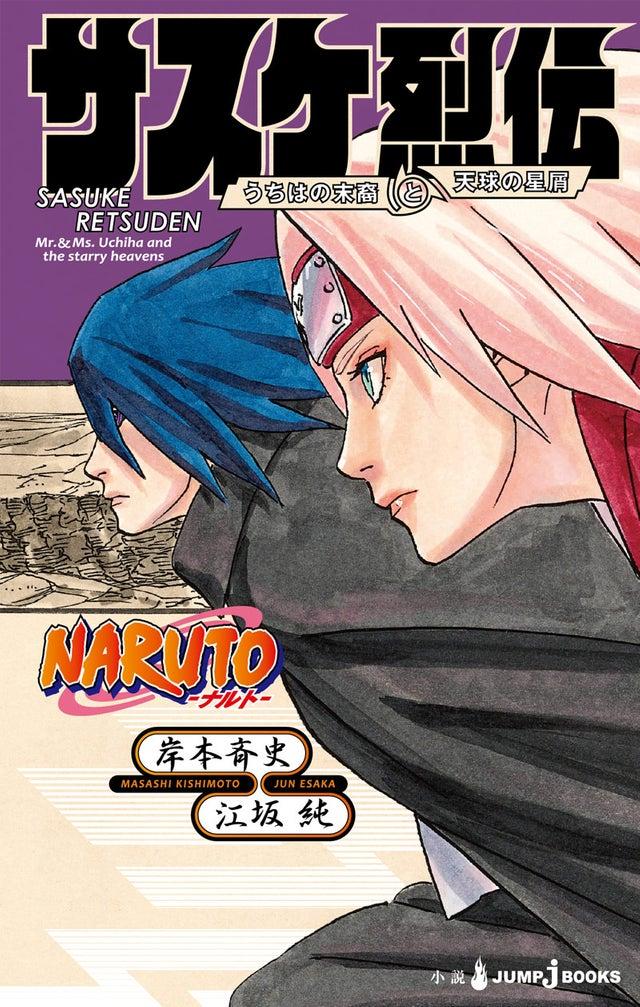 Creador De Naruto Compartió Una Ilustración De Sasuke