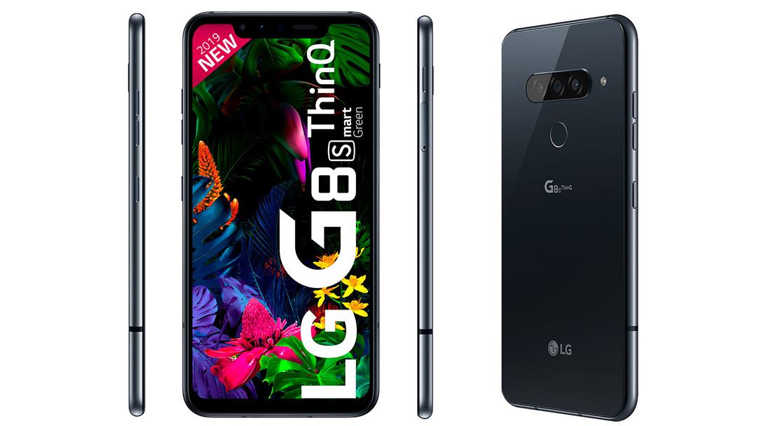 Una imagen del nuevo gama alta de LG