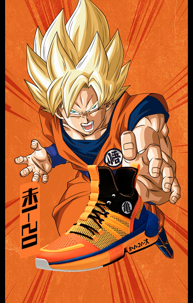 ANTA Dragon Ball Super Tenis