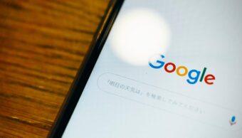 Google Assistant Modo Intérprete