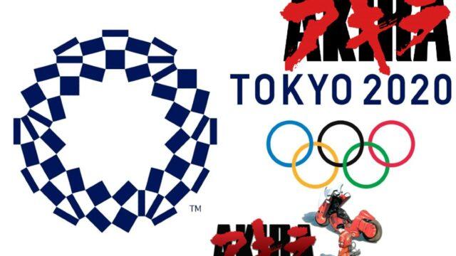 Akira Juegos Olímpicos