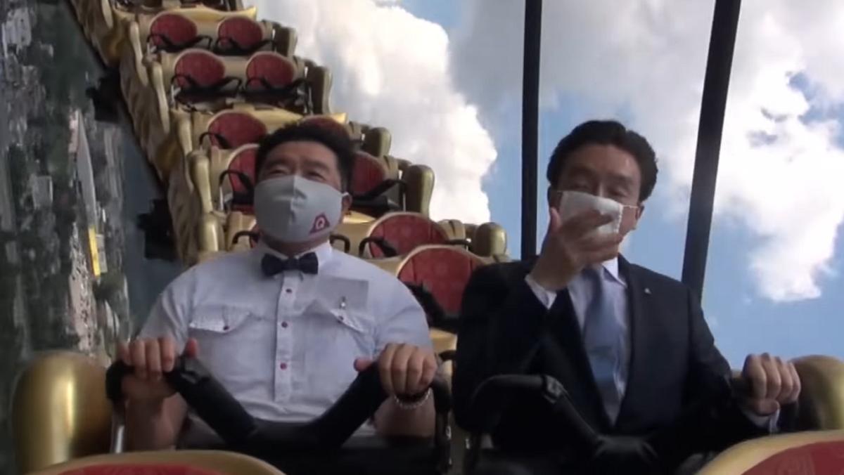 Prohiben Gritar Montaña Rusa Japón