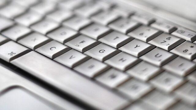Reformas Ley Derechos Autor Inconstitucionales