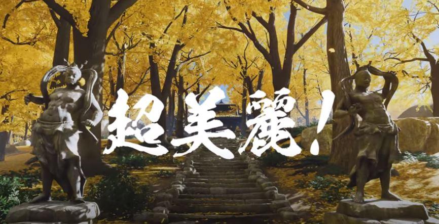 Ghost Of Tsushima, Modo Kurosawa, Sucker Punch, Trailer