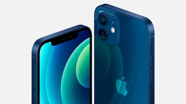 iPhone 12 llega con 5G y el doble de velocidad de procesamiento