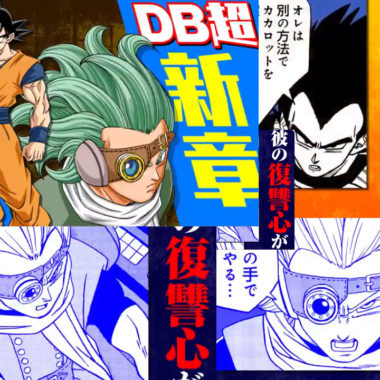 Dragon Ball Super capítulo 68